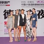 WTWW x WORLD MUSIC FASHION FESTIVAL - CHINA